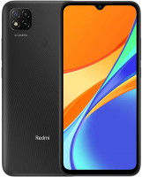 Celular Xiaomi Redmi 9C Dual SIM 32GB 6.53″ – Midnight Gray